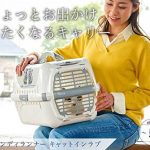 Cage ou sac de transport pour chat : top 8 TOP 7 image 1 produit