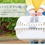PANIER TRANSPORT CHAT SERIGRAPHIE CATS IN LOVE de la marque Les animaux de la fée image 2 produit